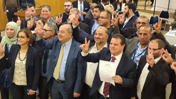 المشتركة: وعي شعبنا هو السبب في فشل اجتماع نتنياهو في اعبلين