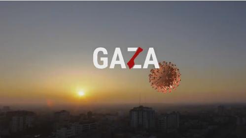 كورونا غزة: فيلم يتناول الحياة في غزة في ظل الكورونا