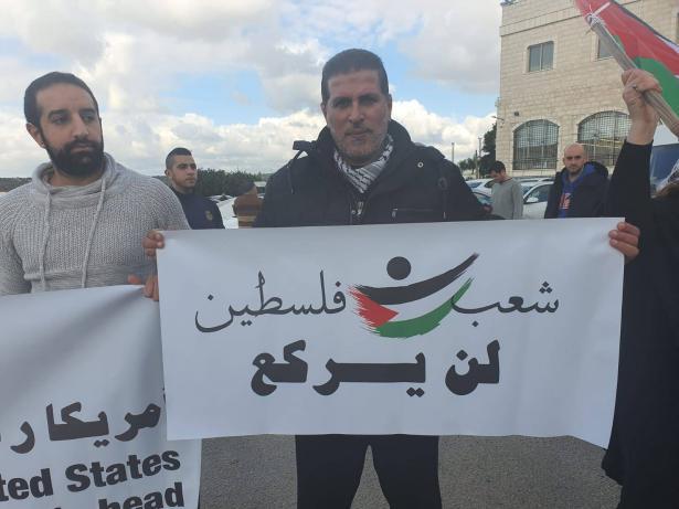 تظاهرة في طمرة ضد زيارة نتنياهو