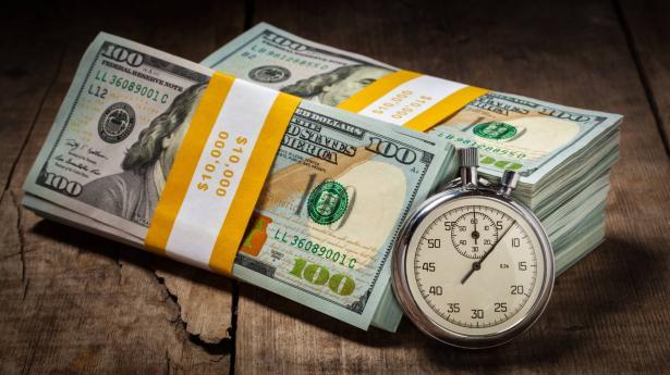 تخصيص صندوق قروض بضمان الدولة للمصالح الصغيرة والمتوسطة