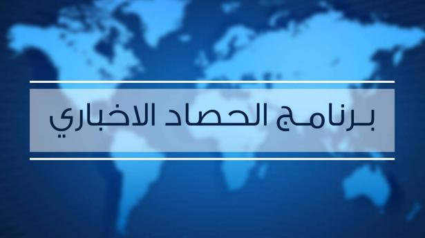 تجاوب كبير من سكان كفرقاسم لاجراء فحص الكورونا