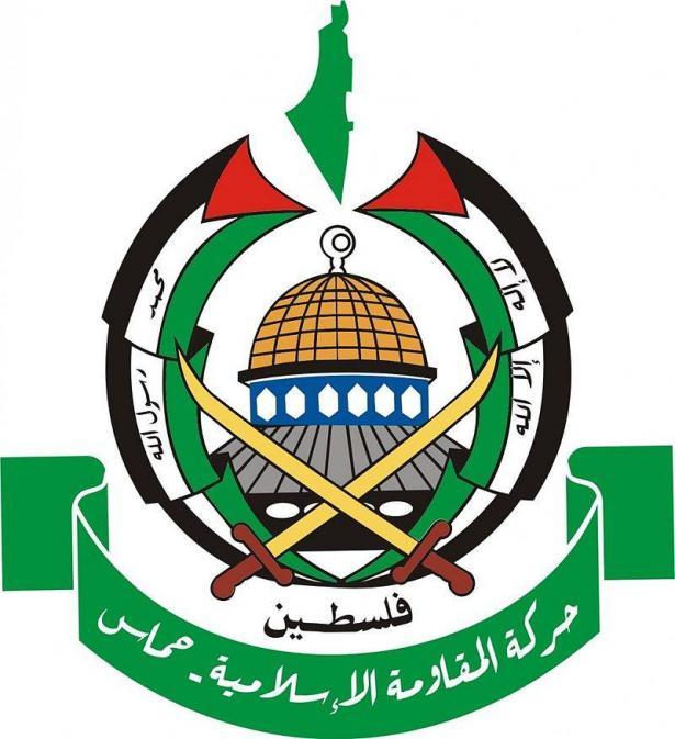 حماس: الاتفاق الأمريكي الإسرائيلي الإماراتي بمثابة مكافأة مجانية لاسرائيل على جرائمها