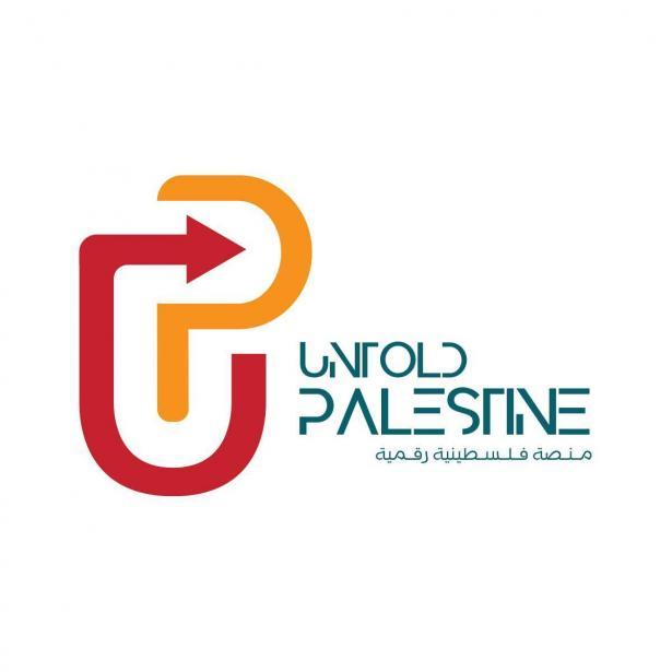 مشروع Untold Palestine: منصة لنشر صور وفيديوهات وقصص متميزة تتعلق بفلسطين