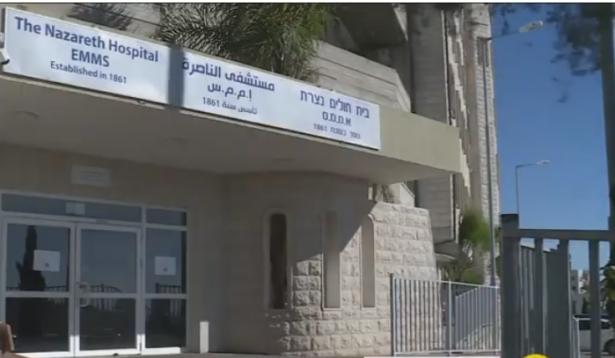 مستشفى الناصرة الانجليزي يفتتح قسم جديد للكورونا بسبب إلإزدياد المستمر عدد المصابين