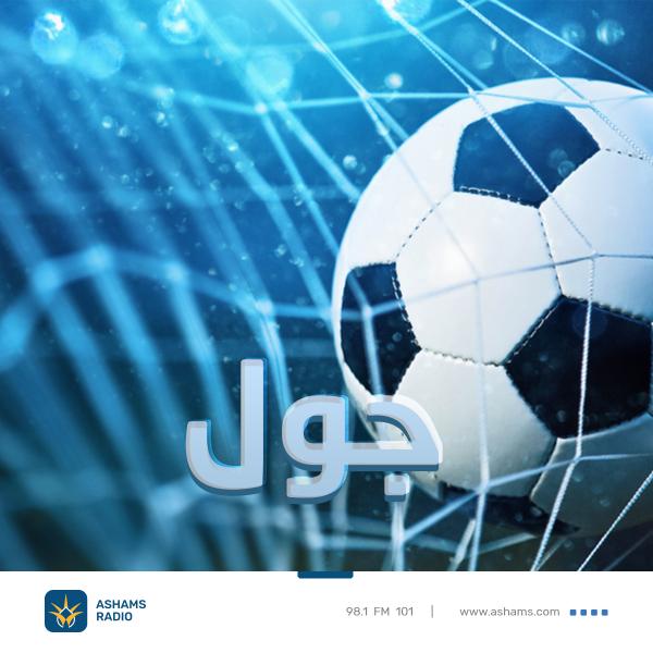 احمد ابو العم - جول - 25.09.2020