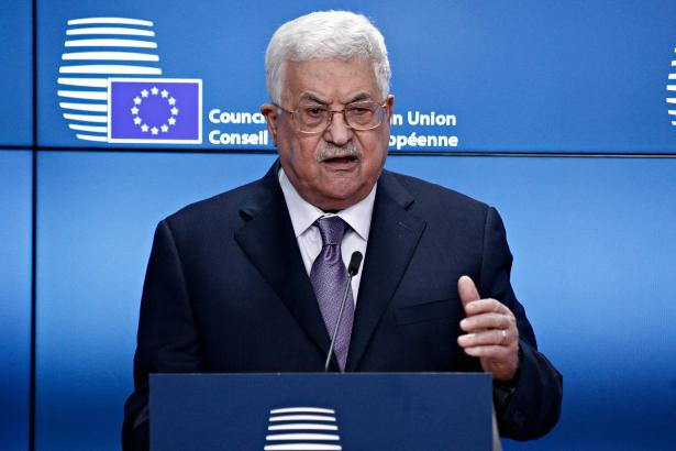 الرئاسة الفلسطينية: