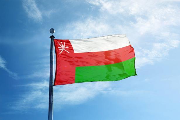 سلطنة عمان ترحب بمبادرة البحرين لتطبيع العلاقات مع اسرائيل