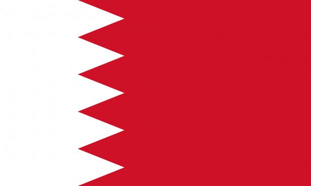 بعثة بحرينية في زيارة رسمية الى اسرائيل الاربعاء المقبل