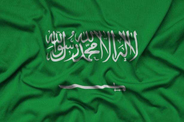 السعودية تستنكر الرسوم المسيئة إلى النبي محمد ومشاعر المسلمين وايران تسلم رسالة احتجاج للقائم بالأعمال الفرنسي لديها