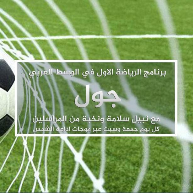 علي الصح - 12.12.2020