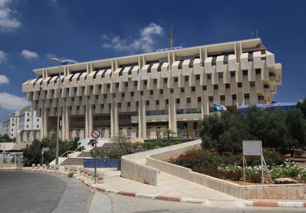بنك إسرائيل سيلغي ربط ثلثي قرض السكن (المشكنتا) بالفائدة الثابتة ما سيخفض الدفعات الشهرية بمئات الشواقل!