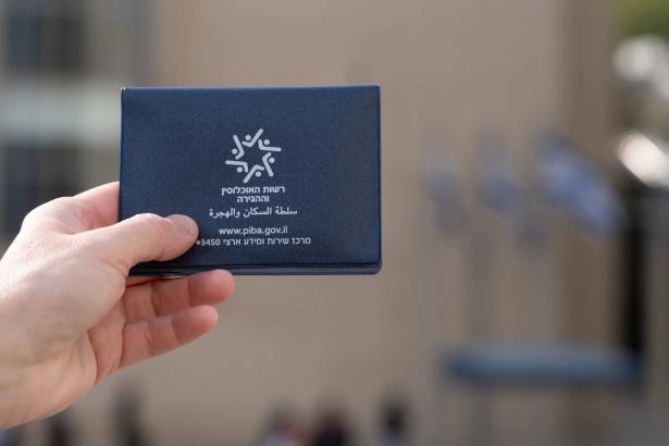 العليا الغت الإجراء الذي يُلزم المواطن اظهار بطاقة هوية أمام شرطي بدون سبب
