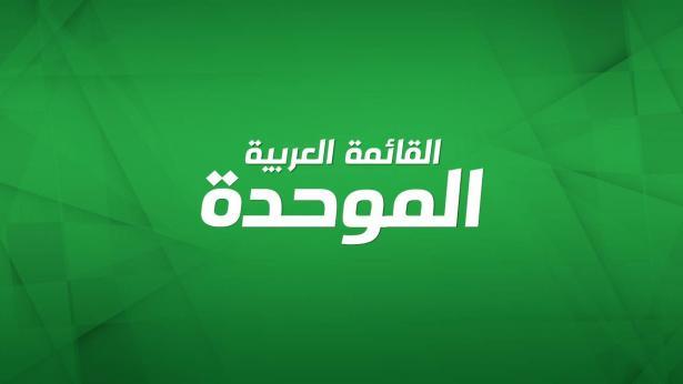 حملة انتخابية مشحونة قد تساهم في زيادة مستوى العنف في المجتمع العربي