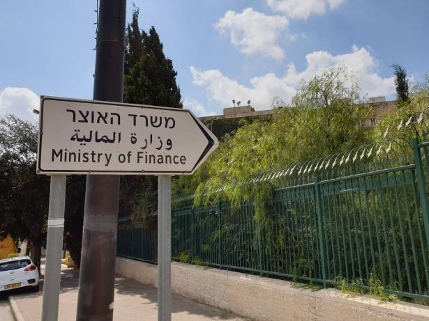 تقلص الاقتصاد الإسرائيلي بنسبة 2.4% فقط في عام