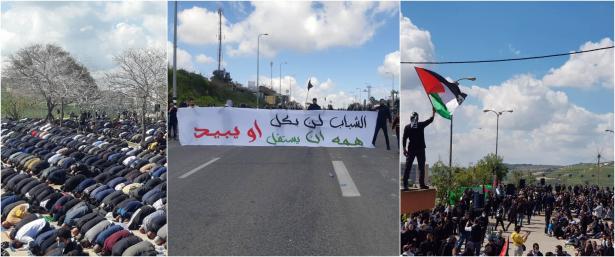 موجة الغضب في أم الفحم: موجز لأحداث المظاهرة القطرية.