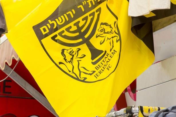 بيتار القدس يستضيف اتحاد ابناء سخنين في تيدي مساء اليوم