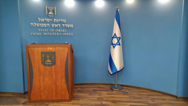 رؤساء السلطات البدوية يعتصمون امام مكاتب رئاسة الحكومة في القدس