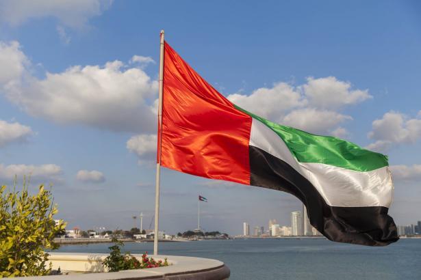 الإمارات: تعليق التحضيرات لمؤتمر قمة بمشاركة نتنياهو ومندوب عن الرئيس بايدن وقادة دول عربية