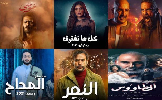 أبرز مسلسلات الدراما المصرية في رمضان 2021.. القنوات ومواعيد العرض!