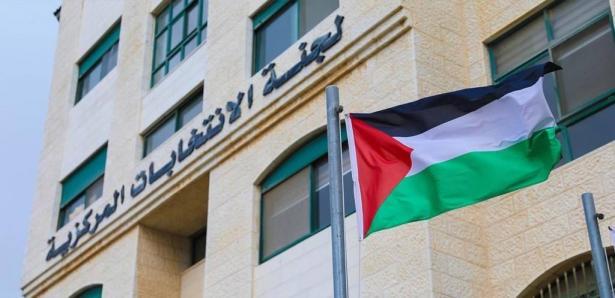 تعيش فلسطين هذه الأيام على وقع الانتخابات التشريعية الفلسطينية، المزمع إقامتها في 22 مايو المقبل