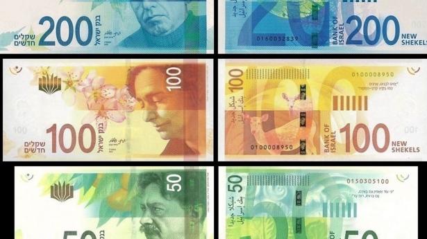 سكان بئر السبع يعثرون على أوراق نقدية بقيمة عشرات آلاف الشواقل متناثرة في شوارع المدينة