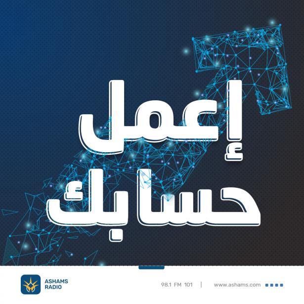 بيع قسم من شركة الغاز تمار لشركة إماراتية: طارق عواد في حديث للشمس