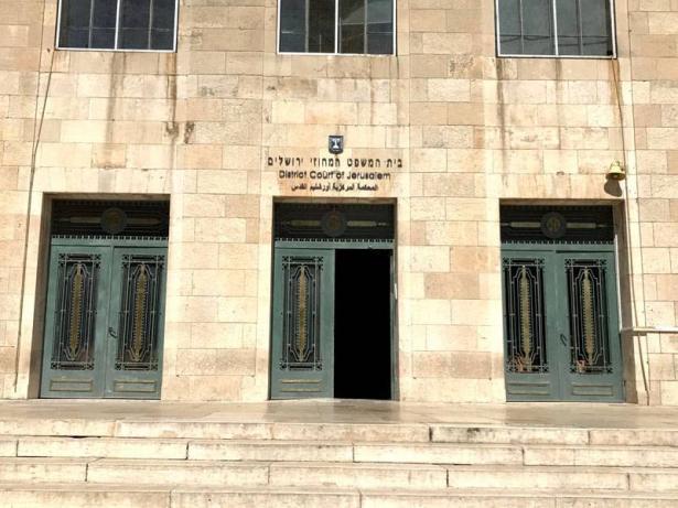 تزايد حالات الإعتداء على المحامين في إسرائيل