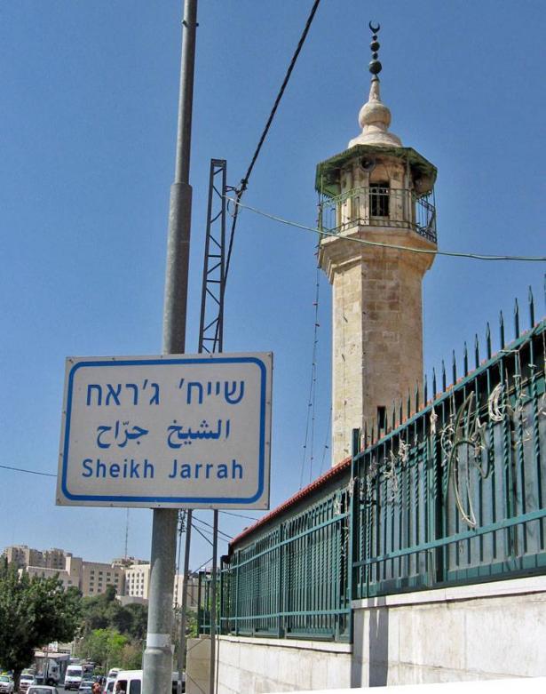 المحكمة تصدر قرارا بتجميد إخلاء منازل داخل حي الشيخ جراح في منطقة ام هارون