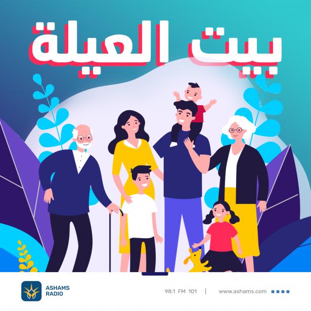 مشروع الرزنامة الرمضانية للحكواتية الحيفاوية دينيس أسعد