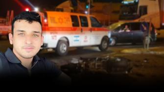 العفولة: مصرع شاب (18 عامًا) من الشبلي بحادث طرق بين دراجة نارية وشاحنة!