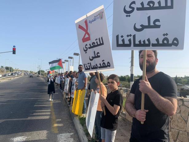 مظاهرات في عدة بلدات عربية نُصرة للقدس