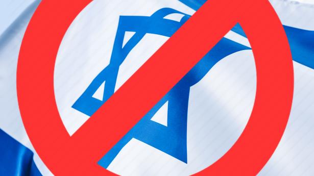 قاطعوا اسرائيل ..600 موسيقي عالمي يوقعون رسالة تدعو إلى المقاطعة