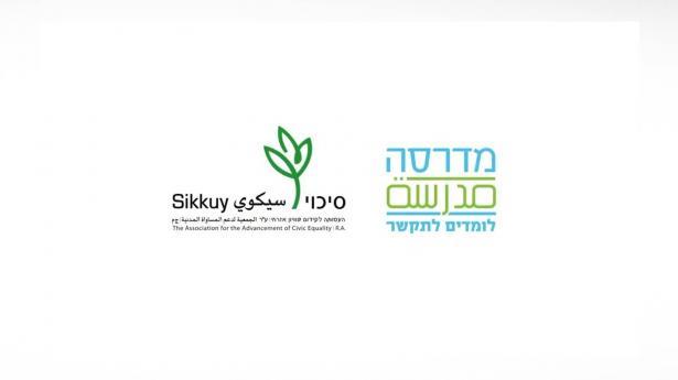 98% من اليهود في اسرائيل غير قادرين على التحدث بالعربية بعد إنهاء 12 سنة تعليميّة؟