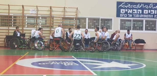 فريق ذوي الاحتياجات الخاصة لكرة السلة في مجد الكروم يستعد للمباراة النهائية للفوز بالكأس