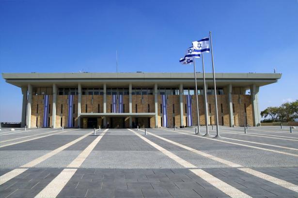 الحكومة الجديدة: 28 وزيرًا بينهم عربي - تعرّف بهم!