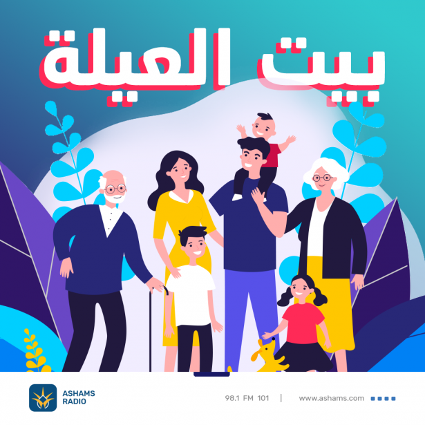 اليكم اقتراحات لمسارات سير في الطبيعة مع العائلة بمناسبة عيد الاضحى...