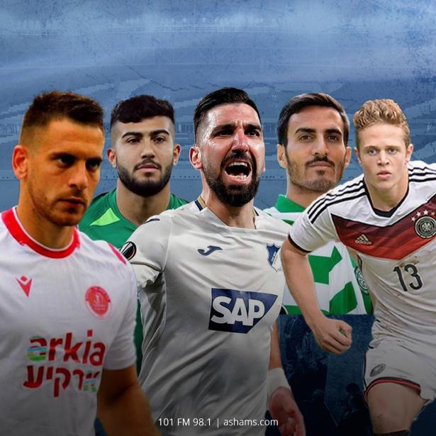 خمسة لاعبين عرب ضمن منتخب إسرائيل لكأس العالم في قطر