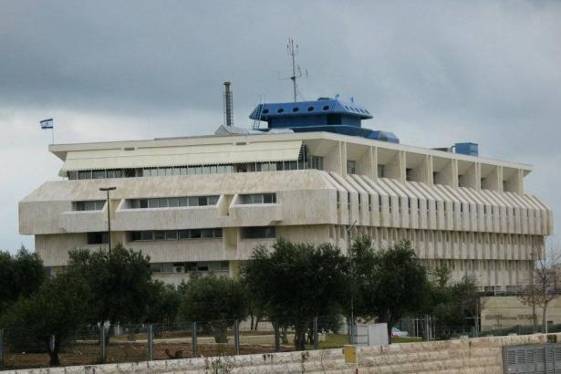 بنك اسرائيل يسمح بنقل الحسابات بين البنوك بسهولة