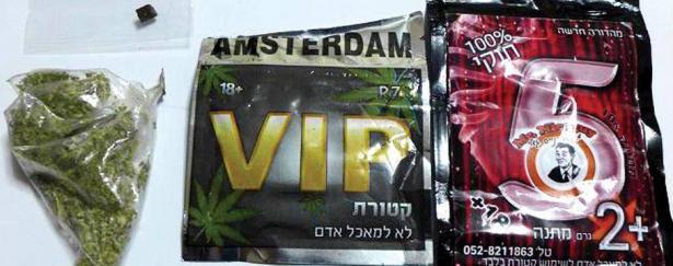 الإدمان على المخدرات يجتاح المجتمع العربي مجددًا