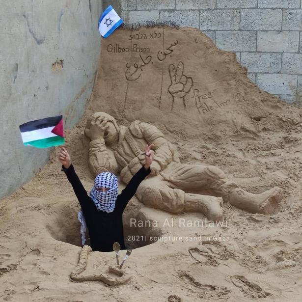 الفنانة الفلسطينية رنا الرملاوي تقدم منحوتة رملية للتعبير عن عملية هروب الأسرى..