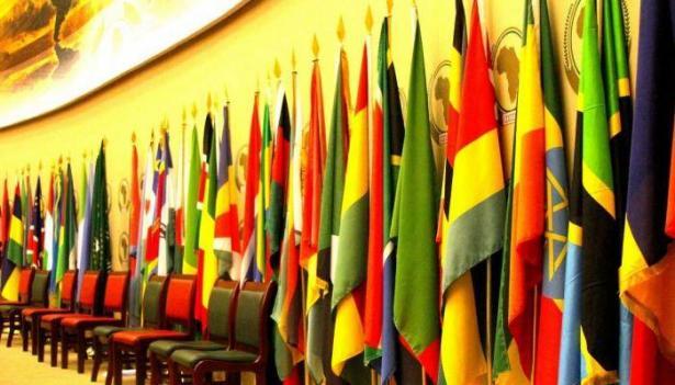 ماذا تعني الأعلام العربيّة والإسلامية – الدول الإفريقيّة